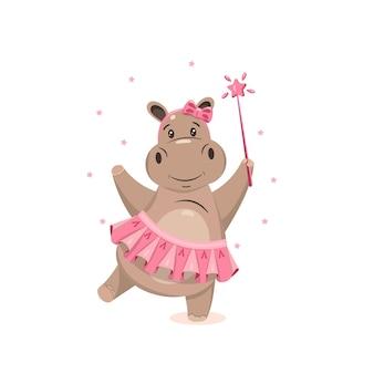 Симпатичный бегемотик в розовой юбке с волшебной палочкой и звездами. вектор яркий принт для девушки.
