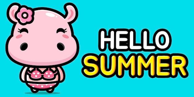 여름 인사말 배너와 귀여운 하마