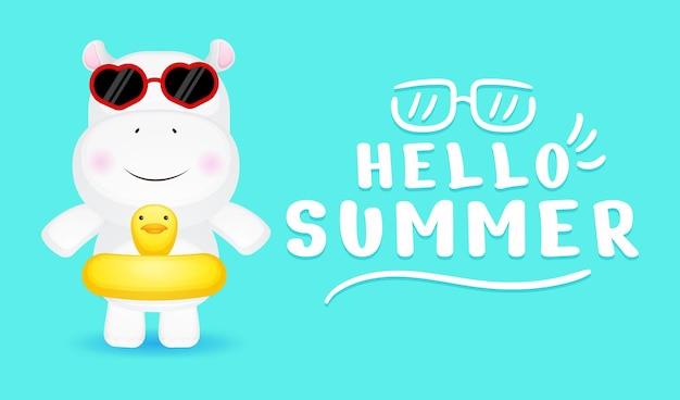 Милый бегемот с летним поздравительным баннером