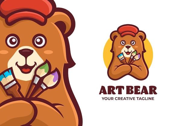 かわいいカバのマスコットのキャラクターのロゴ