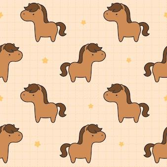 Cute horse seamless pattern background