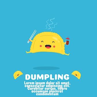 Cute hot dumpling cartoon. chinese snack food.