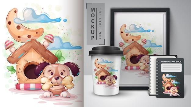 かわいい家の犬のポスターとマーチャンダイジング。