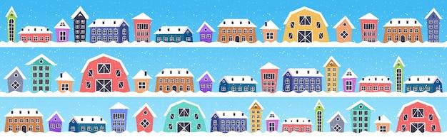 冬のかわいい家雪の町通りメリークリスマスポスター休日のお祝いのコンセプトグリーティングカード水平ベクトルイラスト