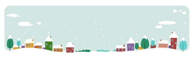 겨울 메리 크리스마스 행복 한 새 해 휴일 축 하 개념 인사말 카드 가로 배너 벡터 일러스트 레이 션에 귀여운 집 눈 덮인 마을