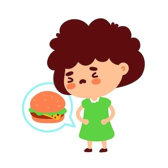 Симпатичная голодная молодая девушка думает о гамбургере