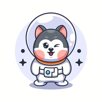 かわいいハスキー宇宙飛行士の漫画イラスト