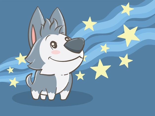 Милая хаски собака смотрит на звезды