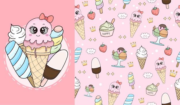Cute ice cream and seamless pattern