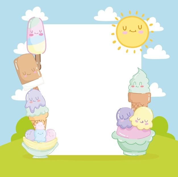 귀여운 아이스크림과 배너