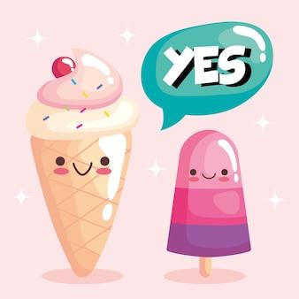 Симпатичные мороженое каваи персонажей