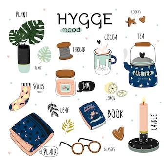 秋と冬のhygge要素のかわいいイラスト。白で隔離されます。 hygge引用の動機付けのタイポグラフィ。