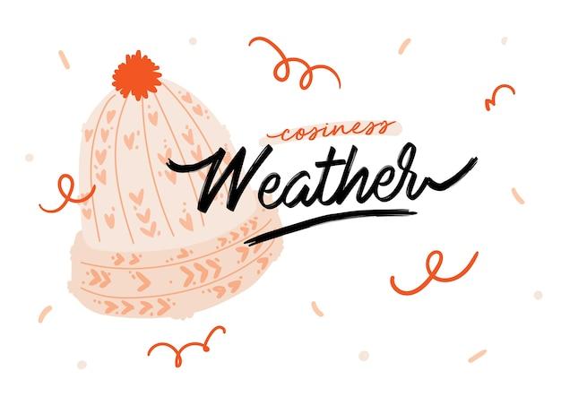 秋と冬の居心地の良い要素を持つかわいいイラスト。白い背景で隔離されました。休日hygge引用のやる気を起こさせるタイポグラフィ。スカンジナビアのデンマークスタイル。