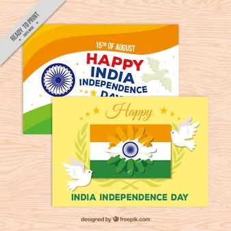 かわいいインド独立記念日カード