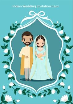 花の結婚式の招待カードとかわいいインドのカップル
