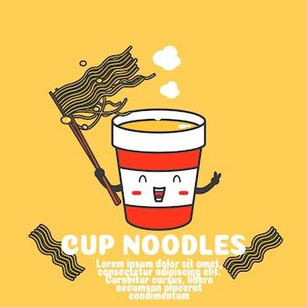 Cute instant cup noodles