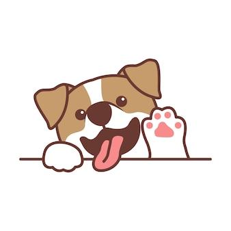 かわいいジャックラッセルテリア犬の足の漫画を振って