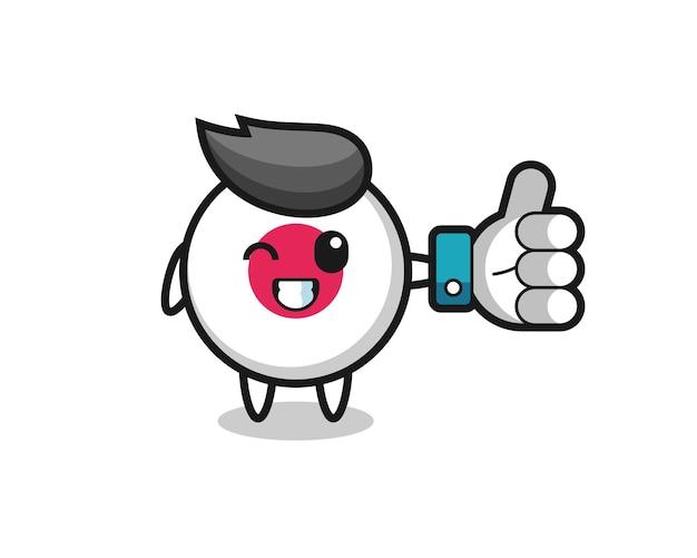 ソーシャルメディアの親指を立てるシンボル、tシャツ、ステッカー、ロゴ要素のかわいいスタイルのデザインとかわいい日本の国旗バッジ