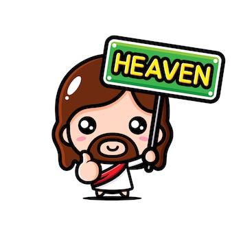 天国を読んでボードを保持しているかわいいイエス・キリストのデザイン