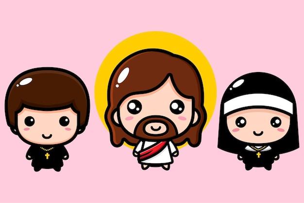 修道女と司祭とのかわいいイエス・キリストのデザイン
