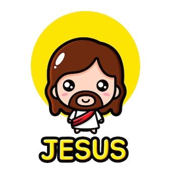 かわいいイエス・キリストのデザイン