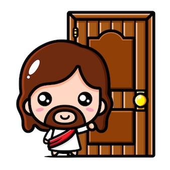 かわいいイエス・キリストがドアをノックしています