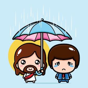 귀여운 예수 그리스도 우산 슬픈 소년