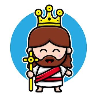 Cute jesus christ wearing a kings crown cartoon character