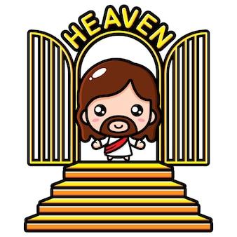 かわいいイエス・キリストは天国の門を歓迎します