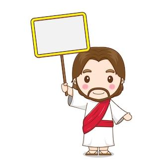 Милый иисус держит пустую доску