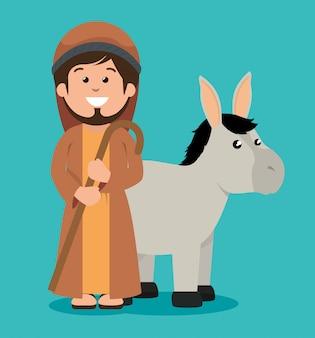 Cute joseph and donkey manger design