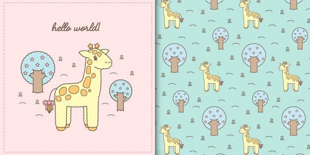 Cute kawaii baby giraffe and seamless pattern