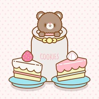 Cute kawaii bear with pieces of cake