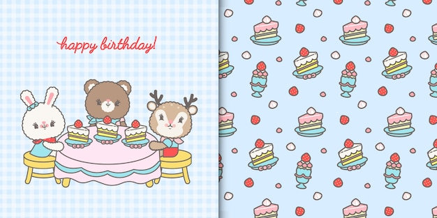 귀여운 귀여운 생일 카드와 원활한 패턴