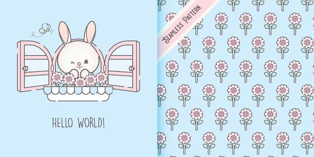 창과 꽃 원활한 패턴을 여는 귀여운 귀여운 토끼