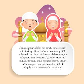 かわいいかわいいちび男の子と女の子イスラム教徒の祈りのテンプレート