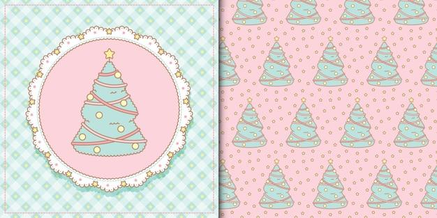 かわいいかわいいクリスマスツリーとシームレスなパターン