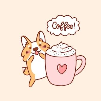 Милая собака каваи корги и кружка кофейного напитка с пеной
