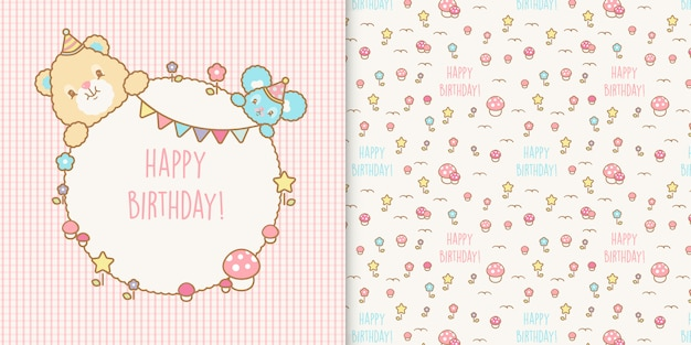 Cute kawaii happy birthday frame and seamless pattern pattern