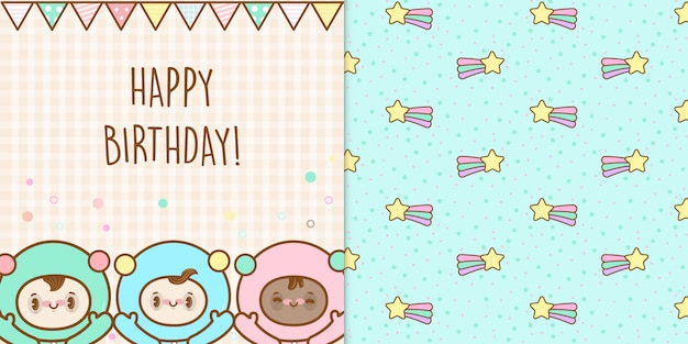 Cute kawaii happy birthday kids with stars seamless pattern