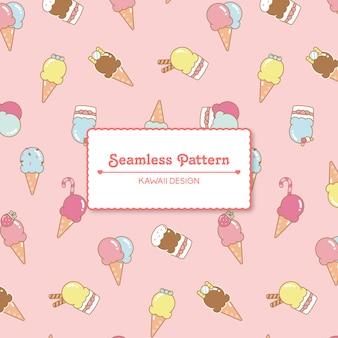 かわいいカワイイアイスクリーム透明なシームレスパターン。