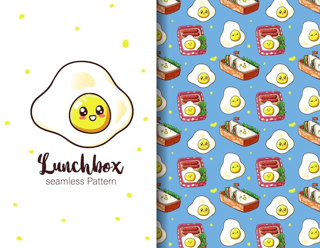 Cute and kawaii lunch box illustration seamless pattern