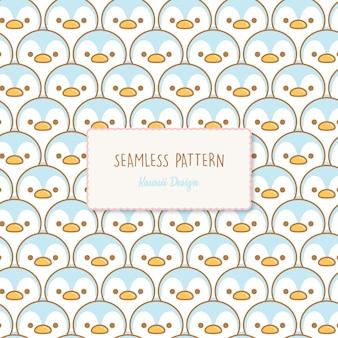 Cute kawaii penguins transparent seamless pattern