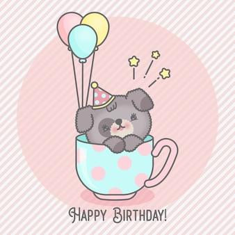 Симпатичный каваи щенок шаблон машины на день рождения