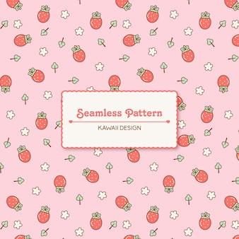 Cute kawaii strawberries transparent seamless pattern