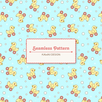 Cute kawaii toy duck transparent seamless pattern