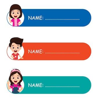 Симпатичные детские красочные именные бирки для школьников изолированы