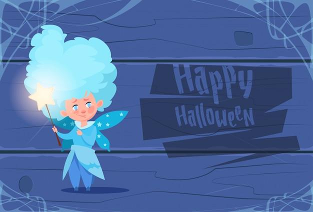 Cute kid wear fairy costume, happy halloween celebration concept