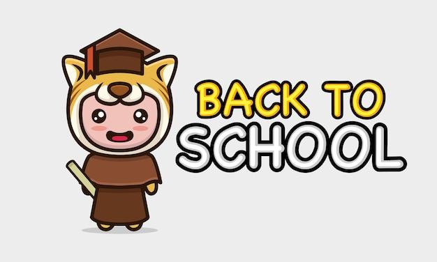 다시 학교 배너 디자인으로 호랑이 의상을 입은 귀여운 아이
