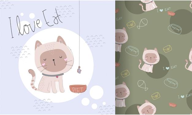 時間をシームレスなパターンを食べるかわいい子猫